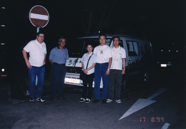 19990817 Night Patrol.jpg