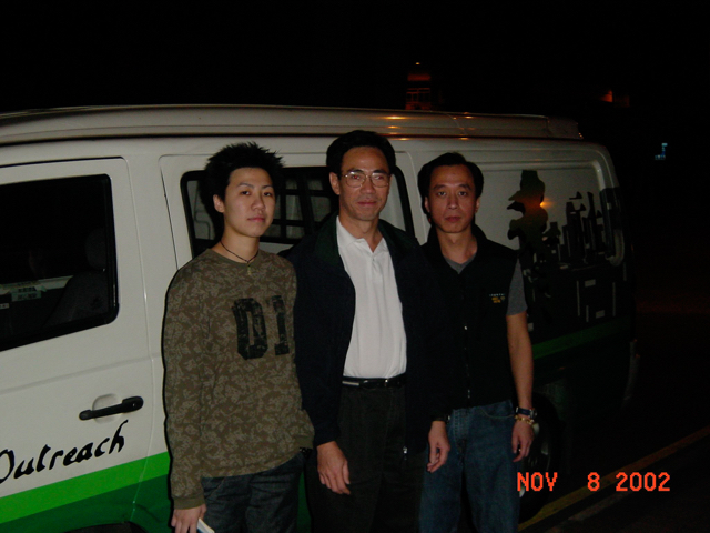 20021108-1 Night Patrol.jpg